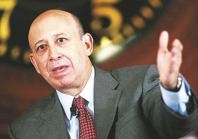 Μείωση κερδών 23% για τη Goldman Sachs   tovima.gr