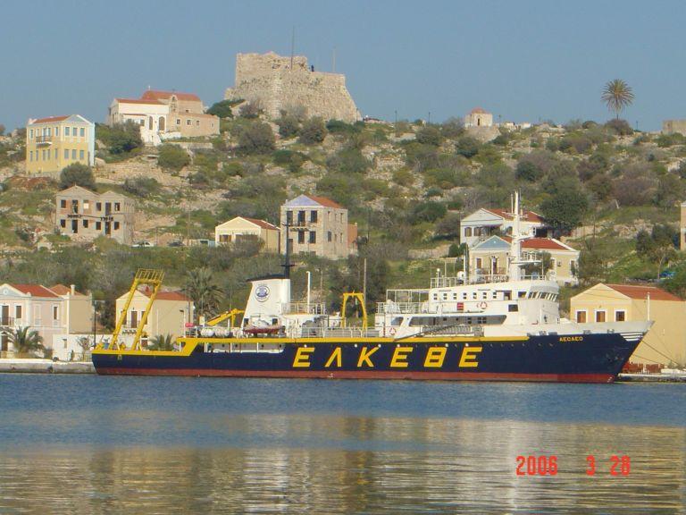 Η Αγκυρα αμφισβητεί την υφαλοκρηπίδα του Καστελόριζου   tovima.gr