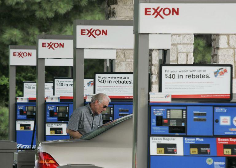 Πρόστιμο 1,6 δισ. δολ. θα καταβάλει η Βενεζουέλα στην ExxonMobil | tovima.gr