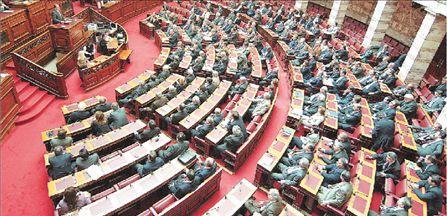 Η συνταγματική αναθεώρηση και οι εκλογές | tovima.gr