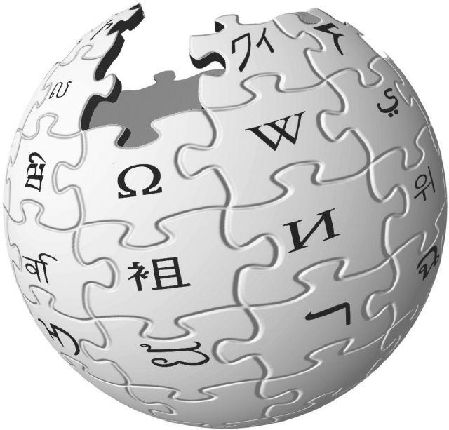 Καινούργιο εργαλείο αξιολόγησης προσθέτει η Wikipedia   tovima.gr