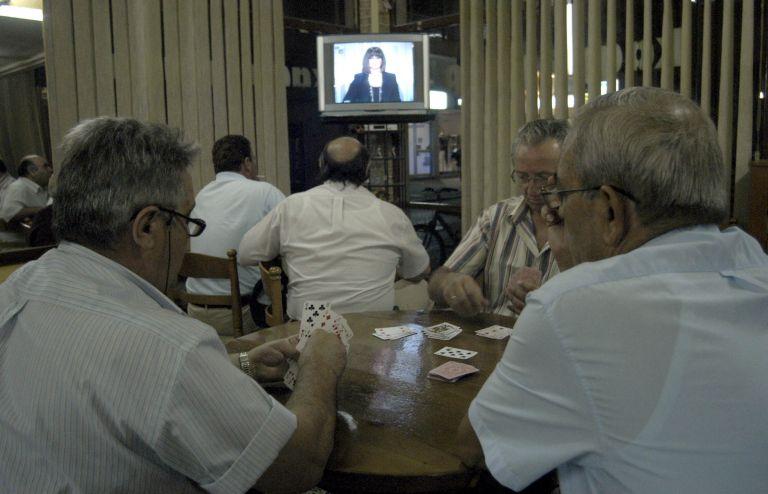 Η εσωτερική µοίρα των  ανθρώπων της επαρχίας | tovima.gr