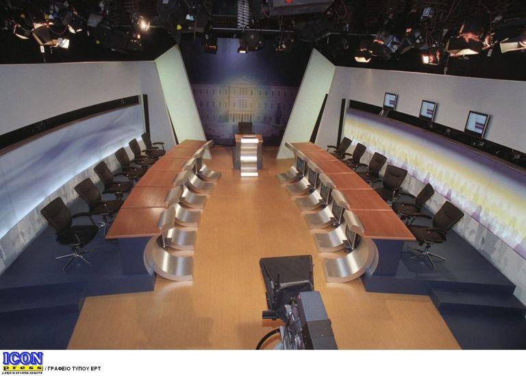 Αδιέξοδο για το debate – «Ναυάγιο» στην Διακομματική Επιτροπή | tovima.gr