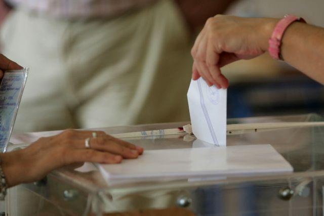 Κόλπα με τον εκλογικό νόμο | tovima.gr