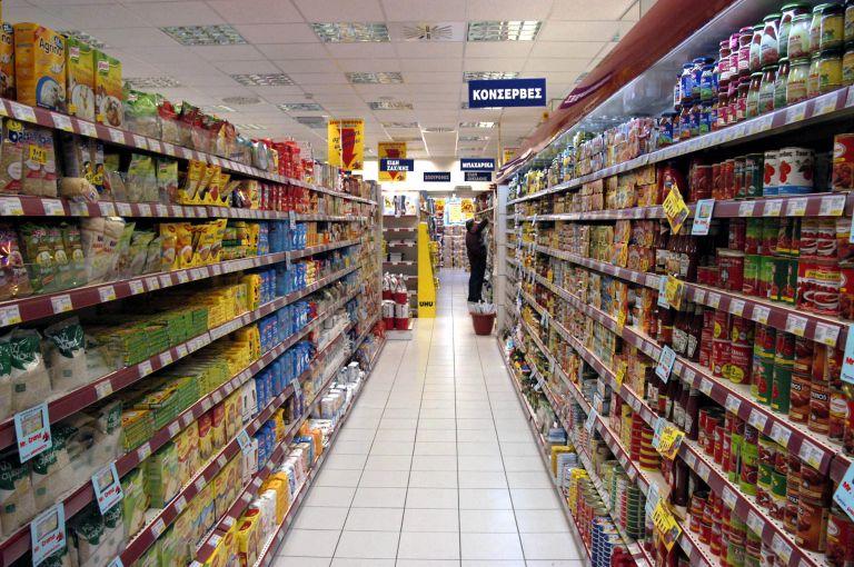 Από 1η Σεπτεμβρίου στη διάθεση τα ληγμένα τρόφιμα | tovima.gr