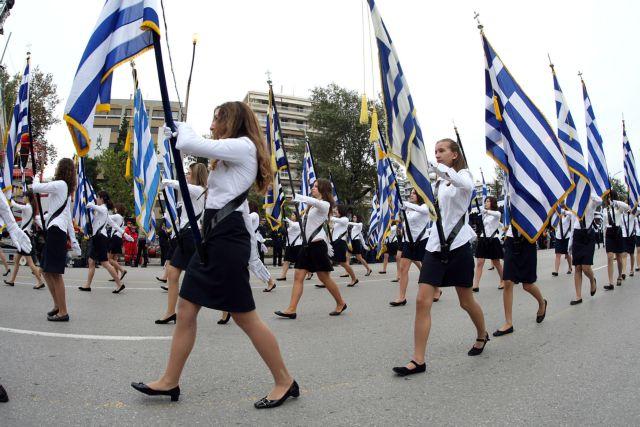 Ολοκληρώθηκε η μαθητική παρέλαση στη Θεσσαλονίκη | tovima.gr
