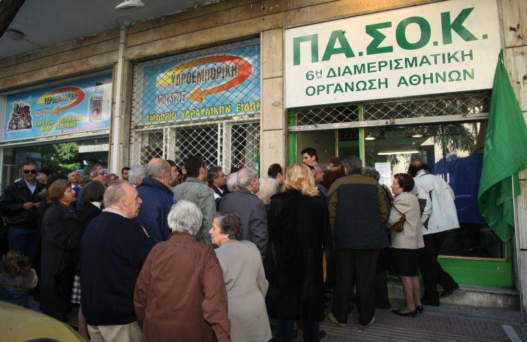 Ορίστηκαν οι διαδικασίες για την εκλογή προέδρου στο ΠαΣοΚ | tovima.gr