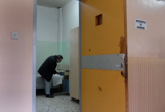 Χωρίς προσωπικό και κακές συνθήκες στα ψυχιατρεία της Ελλάδας | tovima.gr