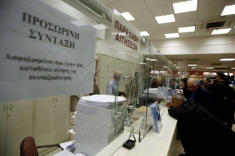 Αναμένεται ρύθμιση για την αποκατάσταση αδικιών στις προνοιακές συντάξεις | tovima.gr