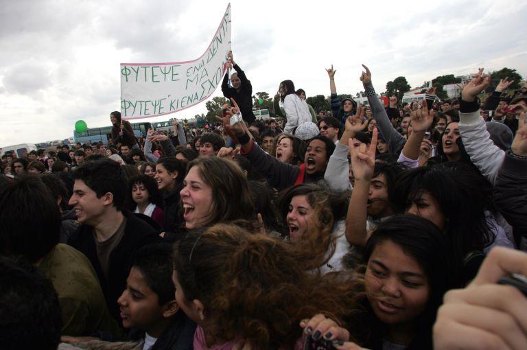 Φρένο στις μαθητικές διαδηλώσεις κατά της ιδιωτικοποίησης του Ελληνικού | tovima.gr