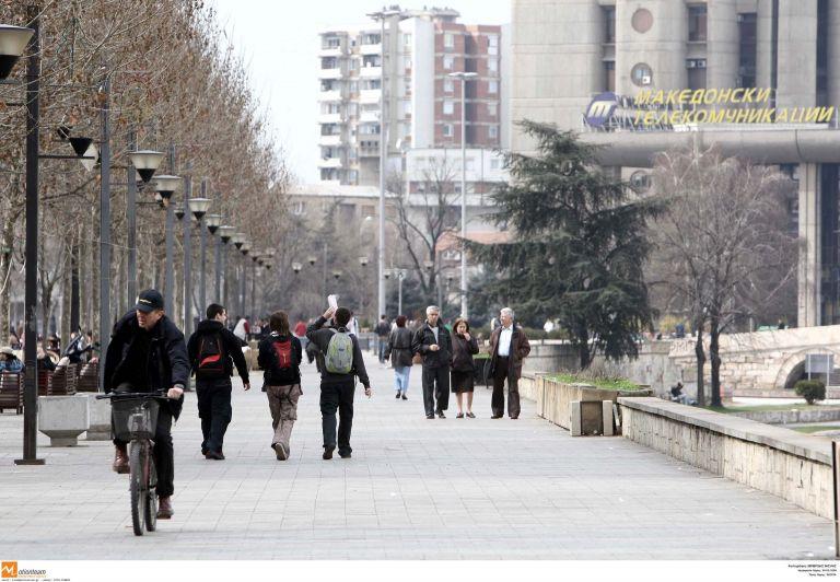 Η αισθητική της πρωτεύουσας της πΓΔΜ σύμφωνα με τους New York Times | tovima.gr