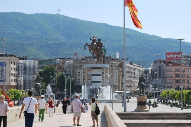 Επιχειρηματικές γέφυρες με τα Σκόπια | tovima.gr