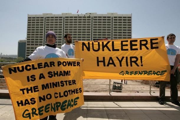 Τουρκία – Δεν κάνει πίσω στα σχέδιά της για πυρηνική ενέργεια | tovima.gr