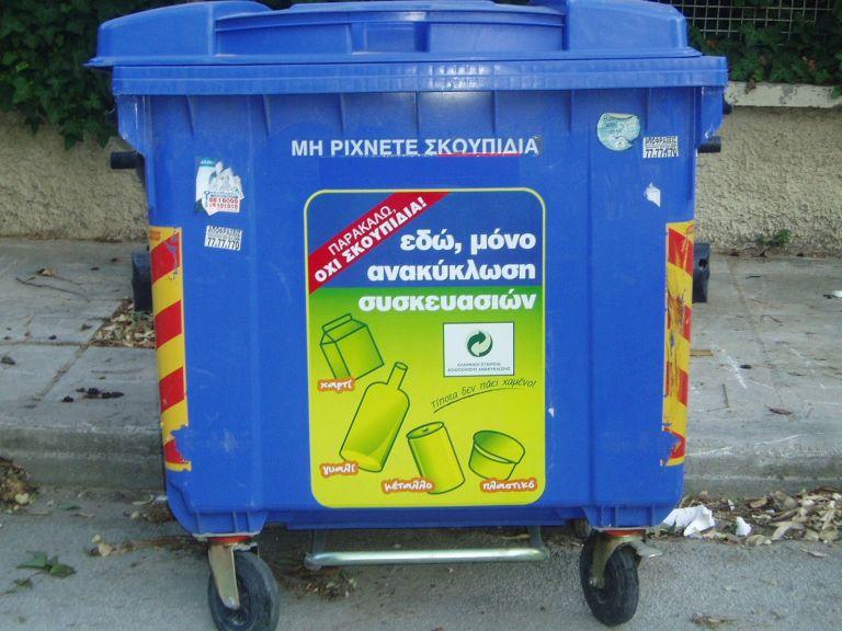 Η ανακύκλωση δημιούργησε 2.200 μόνιμες θέσεις εργασίας | tovima.gr