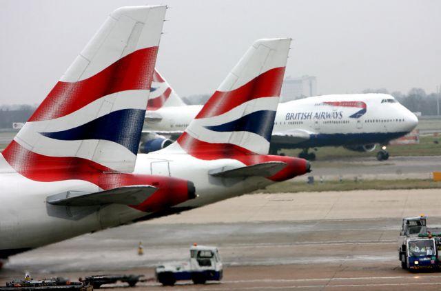 Νέα αεροπορική εταιρεία δημιουργεί η μητρική της British Airways | tovima.gr