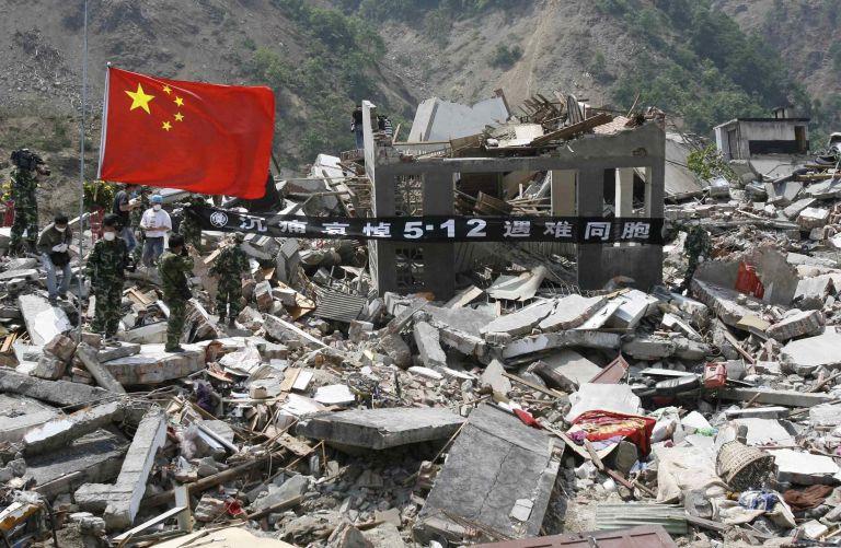 Κίνα: Τέσσερις νεκροί από σεισμό 5,7 Ρίχτερ | tovima.gr