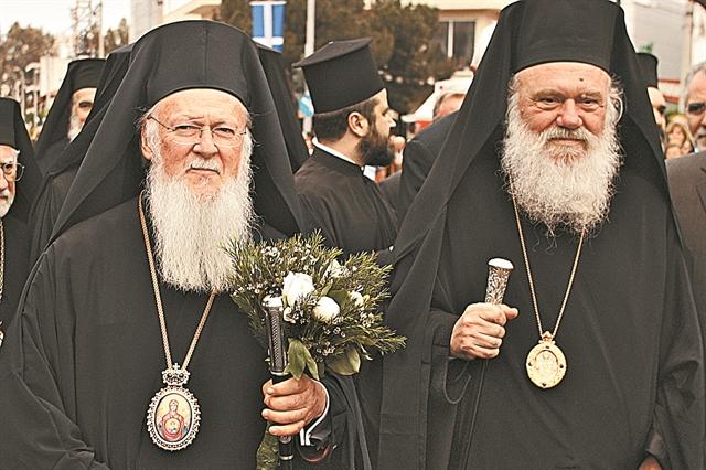 Μέτωπο Εκκλησίας - Πατριαρχείου για τις αλλαγές | tovima.gr