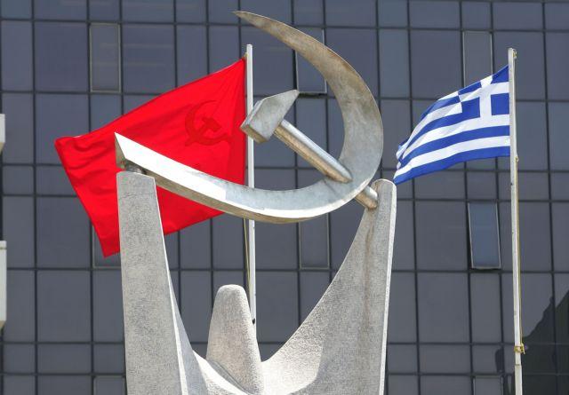 ΚΚΕ: Η «νέα Ελλάδα» φτιάχνεται από τα γνωστά παλιά υλικά | tovima.gr