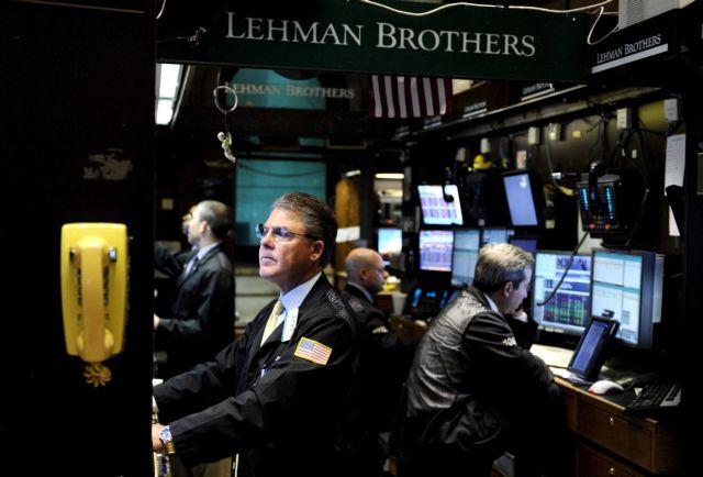 2008: 10 χρόνια από την κατάρρευση της Lehman Brothers | tovima.gr