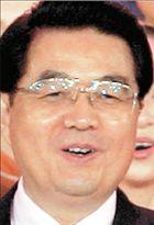 «Πόσα κερδίζετε;»  ρώτησαν οι Κινέζοι  διαδικτυακώς  τον πρόεδρο Χου | tovima.gr