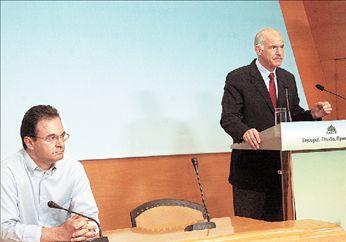 Το ΠαΣοΚ επιμένει στη σύσταση  Εξεταστικής Επιτροπής της Βουλής   tovima.gr