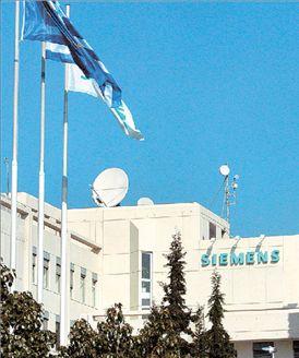 Φορολογικοί έλεγχοι από  το 1996 στη Siemens Ελλάς | tovima.gr