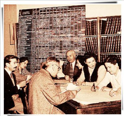 Η ήττα της Δεξιάς  στις εκλογές του 1950 | tovima.gr
