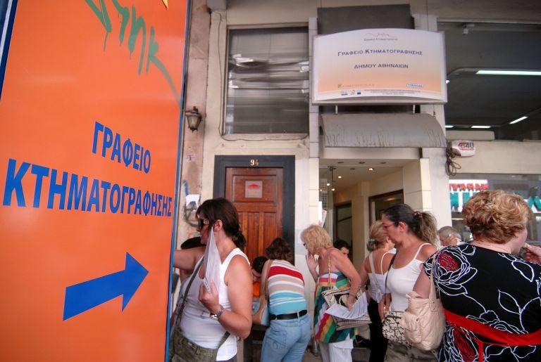 Από τα Δωδεκάνησα ξεκινά η κτηματογράφηση για το υπόλοιπο της χώρας | tovima.gr