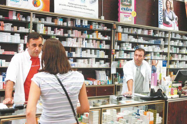 Χωρίς φάρμακα οι ασφαλισμένοι του ΕΟΠΥΥ σε όλη τη χώρα   tovima.gr