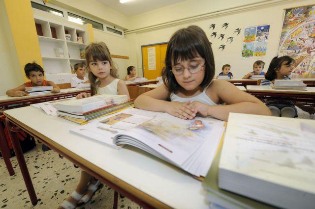 Με μεγάλα κενά η νέα σχολική χρονιά | tovima.gr