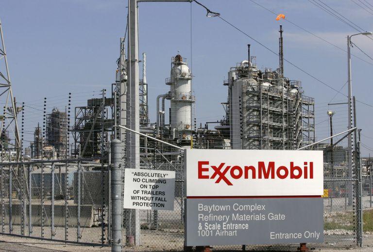 ExxonMobil: Κανονικά οι εργασίες στην Κυπριακή ΑΟΖ | tovima.gr