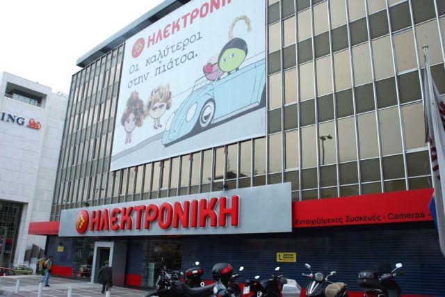 Aντέχει παρά τις ζημιές η Ηλεκτρονική   tovima.gr