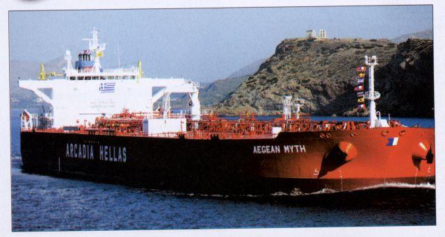 Αύξηση στην εγγραφή εμπορικών πλοίων στο ελληνικό νηολόγιο | tovima.gr
