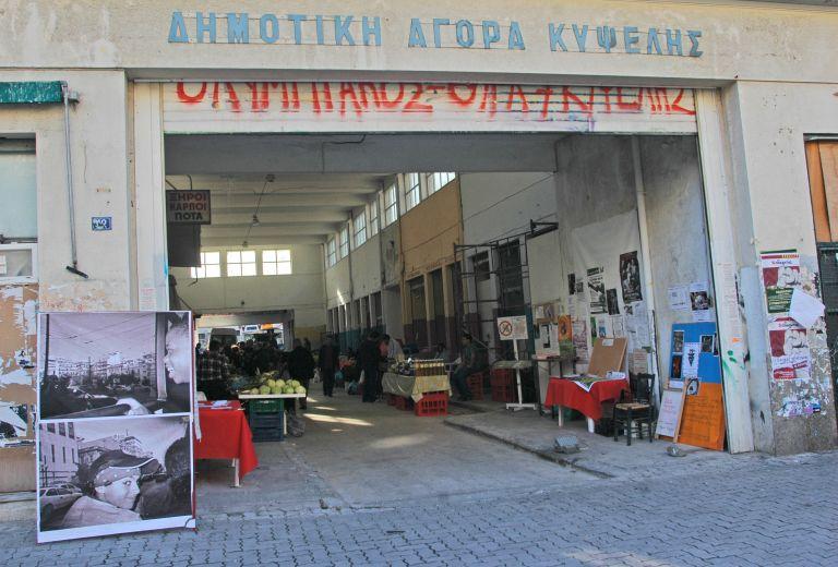 Ο Ξένιος Δίας επισκέπτεται μια διαφορετική αγορά   tovima.gr