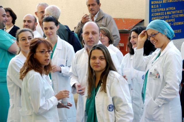 National healthcare system on the verge of a collapse | tovima.gr