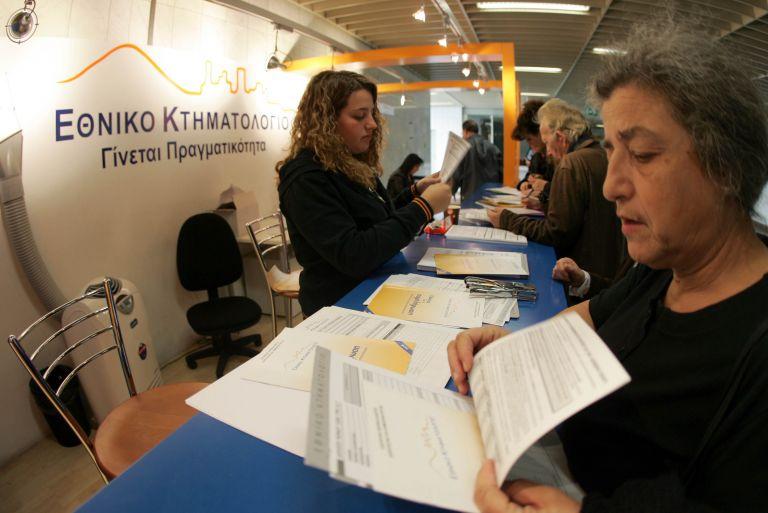 Ψηφίστηκε κατά πλειοψηφία το νομοσχέδιο για το Εθνικό Κτηματολόγιο | tovima.gr