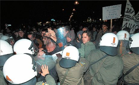 «Επεσε ράβδος» στην Αχαρνών | tovima.gr