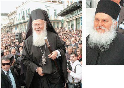 Πατριάρχης καλεί Εφραίμ στο Φανάρι | tovima.gr