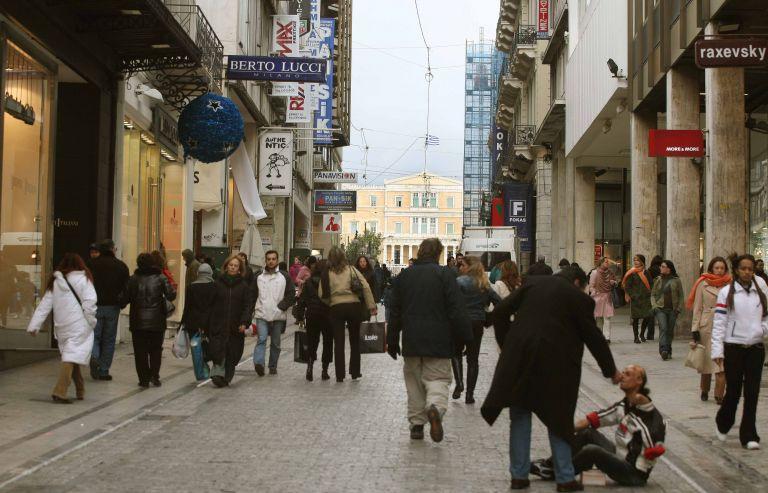 Λιανεμπόριο: Πτώση του τζίρου κατά 8,3% τον Ιούλιο | tovima.gr