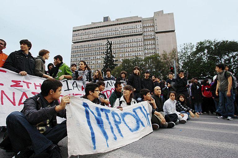 Μαθητικό συλλαλητήριο στα Προπύλαια – Ανοιξε το κέντρο Αθήνας   tovima.gr