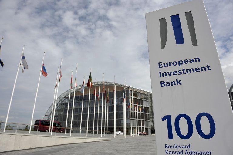 Στο 10% του ΑΕΠ, το άνοιγμα της ΕΤΕπ στην Ελλάδα   tovima.gr