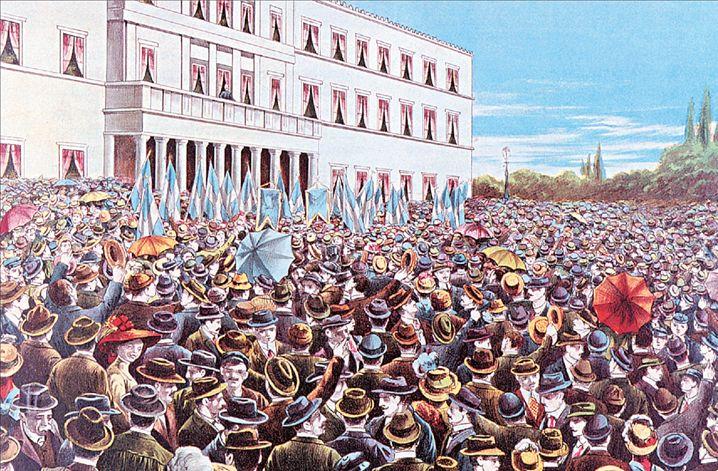 1909, Γουδί: Καταλύτης επαναστατικών αλλαγών | tovima.gr