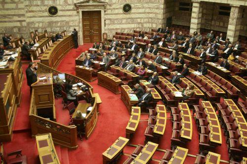 Άρση ασυλίας για τρεις βουλευτές | tovima.gr