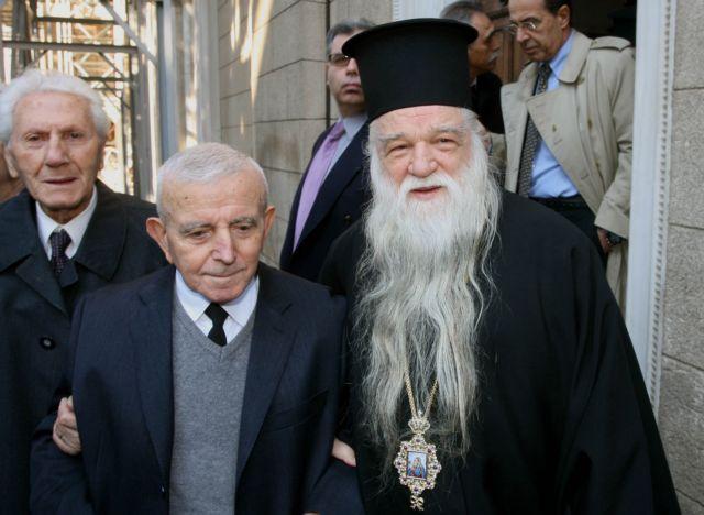 Διήμερο πένθος κήρυξε ο Αμβρόσιος για το σύμφωνο συμβίωσης | tovima.gr
