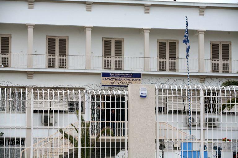 Εκπαιδευτικό πρόγραμμα στις γυναικείες φυλακές Κορυδαλλού | tovima.gr