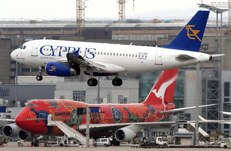 Αντιμέτωπες με οριστικό «κλείσιμο» οι Κυπριακές Αερογραμμές | tovima.gr