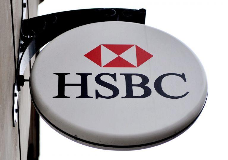 HSBC: Παραμένουν ισχυρές οι προοπτικές για τις αναδυόμενες αγορές | tovima.gr