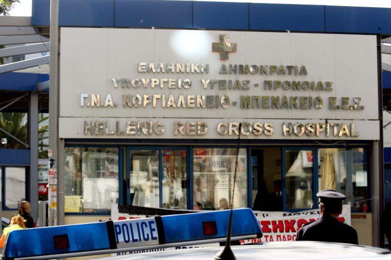 Συγκέντρωση διαμαρτυρίας των εργαζομένων του Ερυθρού Σταυρού   tovima.gr