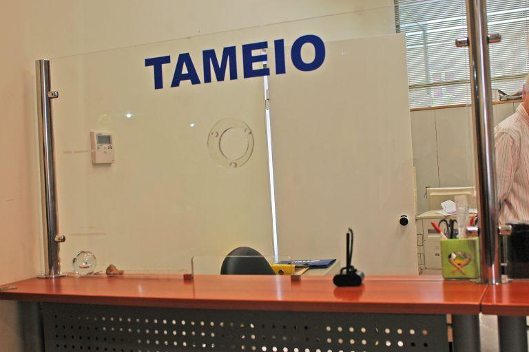 Κομισιόν: Ανοίγει παράθυρο για τον ΕΔΟΕΑΠ | tovima.gr