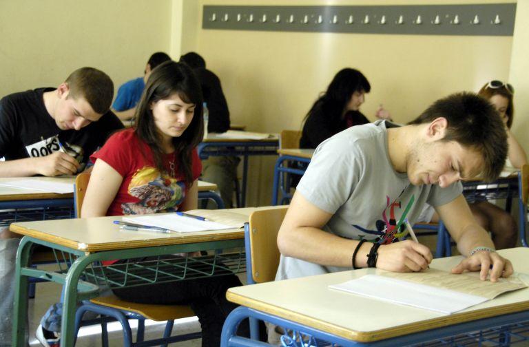 Ανάπτυξη Εφαρμογών σε Προγραμματιστικό Περιβάλλον Γ' Λυκείου (διαγ. 4)   tovima.gr